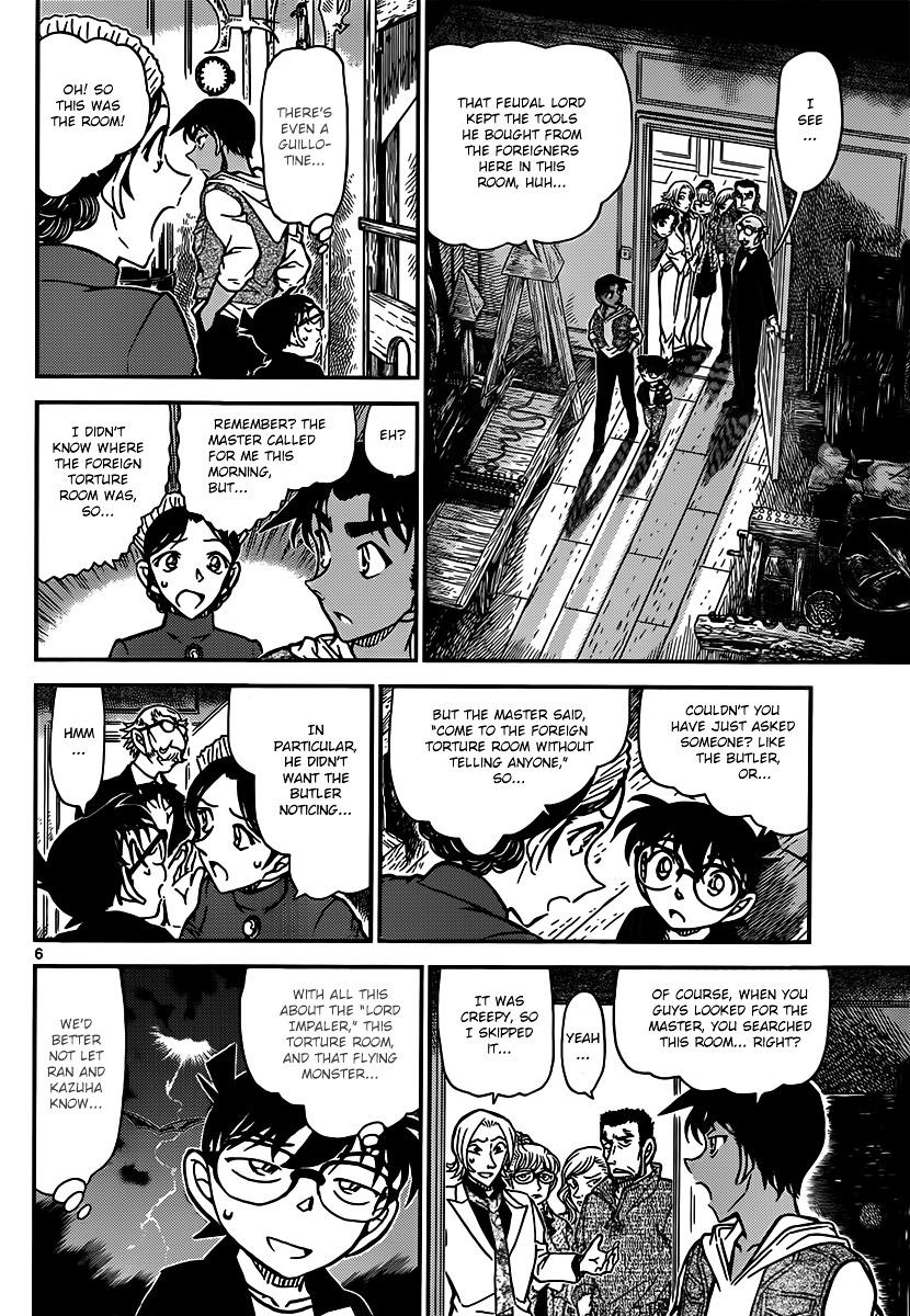 Detective Conan Chapter 837  Online Free Manga Read Image 6