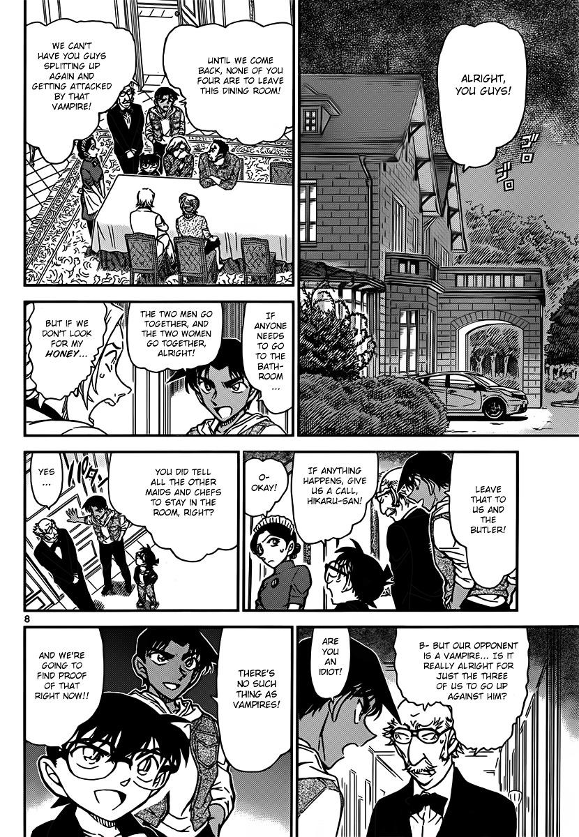 Detective Conan Chapter 837  Online Free Manga Read Image 8