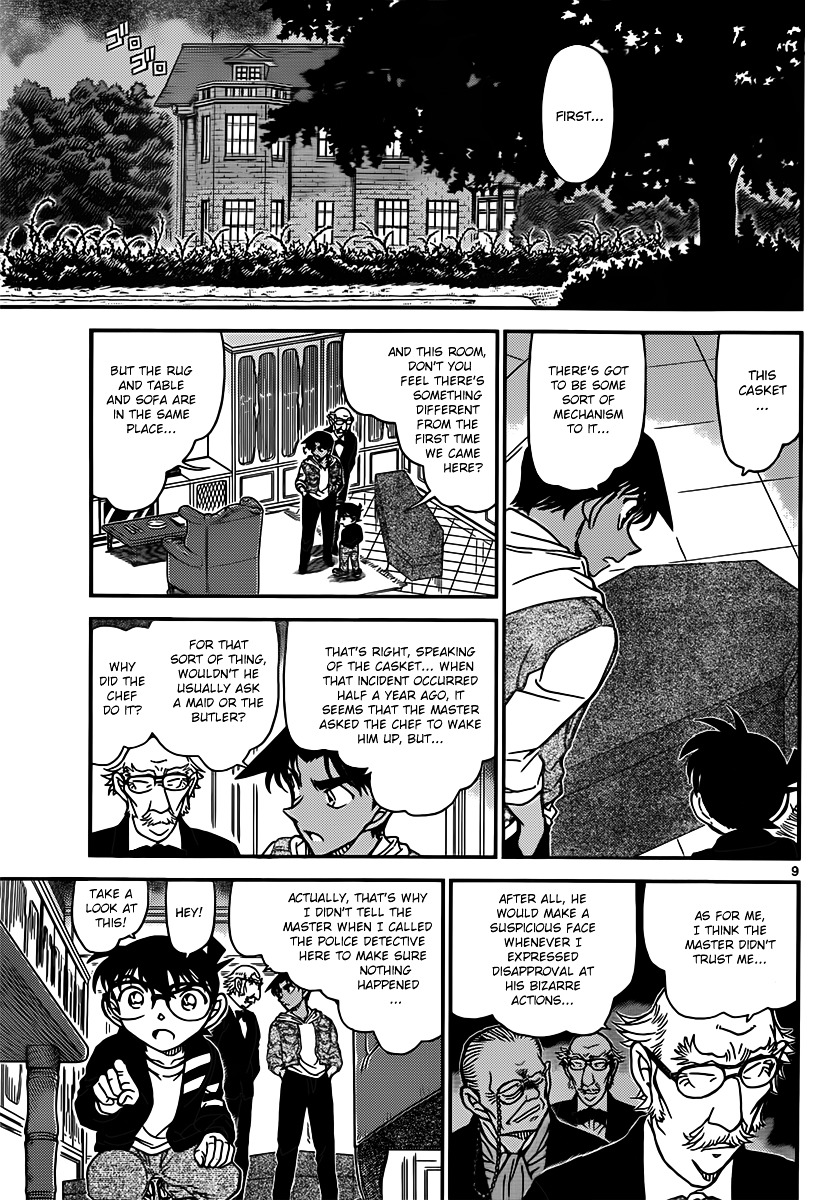 Detective Conan Chapter 837  Online Free Manga Read Image 9