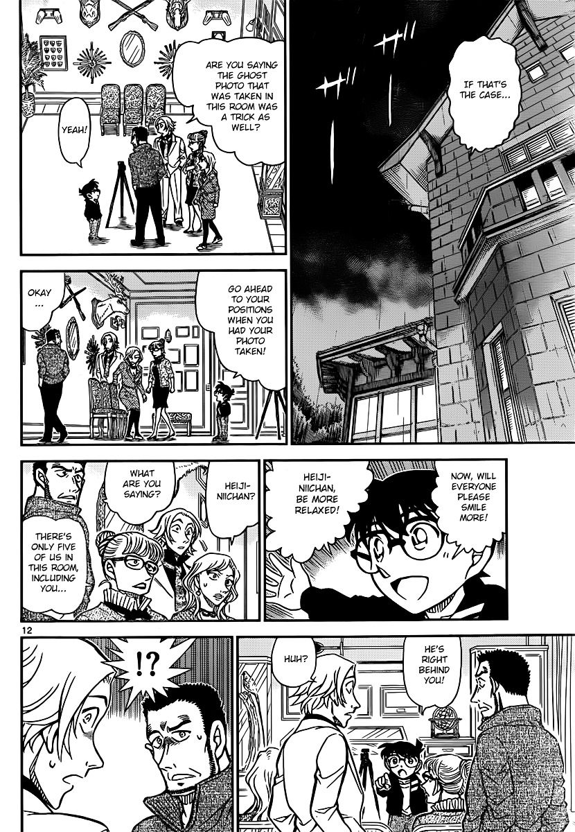 Detective Conan Chapter 838  Online Free Manga Read Image 12