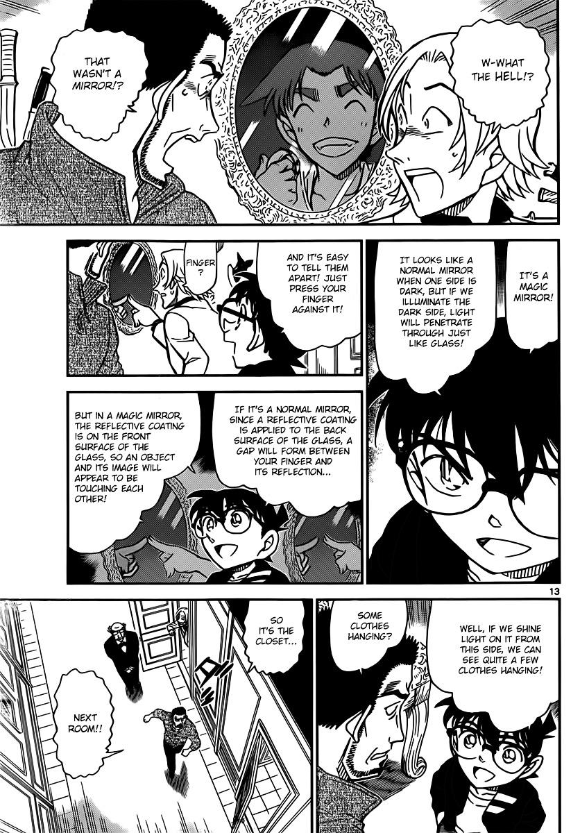 Detective Conan Chapter 838  Online Free Manga Read Image 13