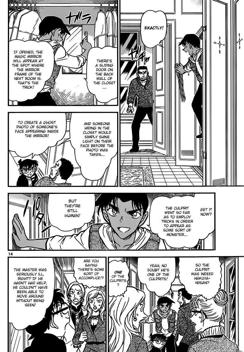 Detective Conan Chapter 838  Online Free Manga Read Image 14