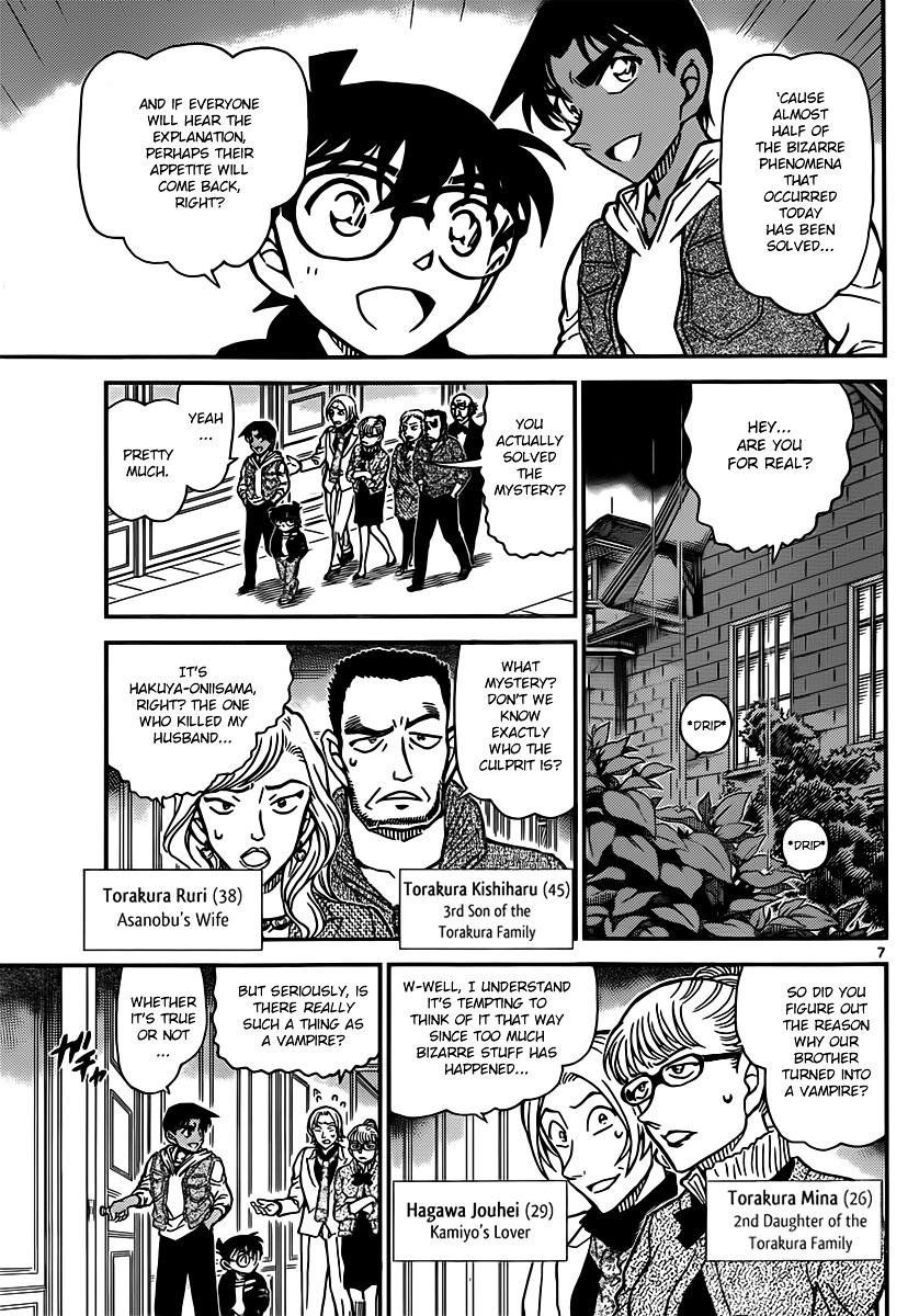 Detective Conan Chapter 838  Online Free Manga Read Image 7