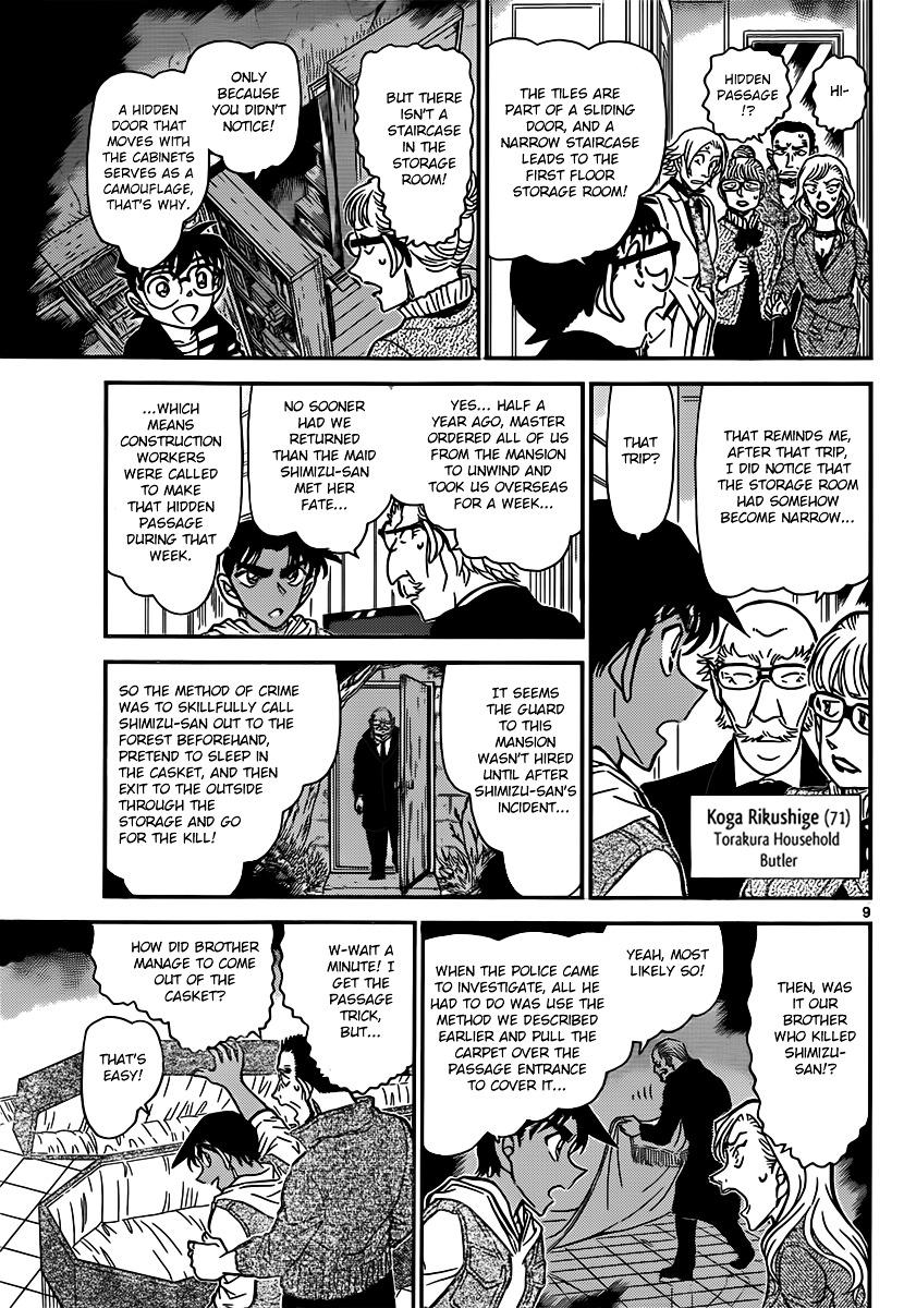 Detective Conan Chapter 838  Online Free Manga Read Image 9