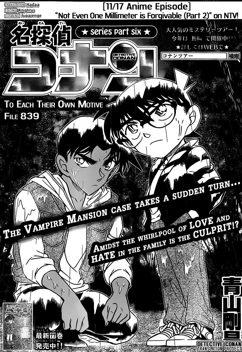 Detective Conan Chapter 839  Online Free Manga Read Image 1