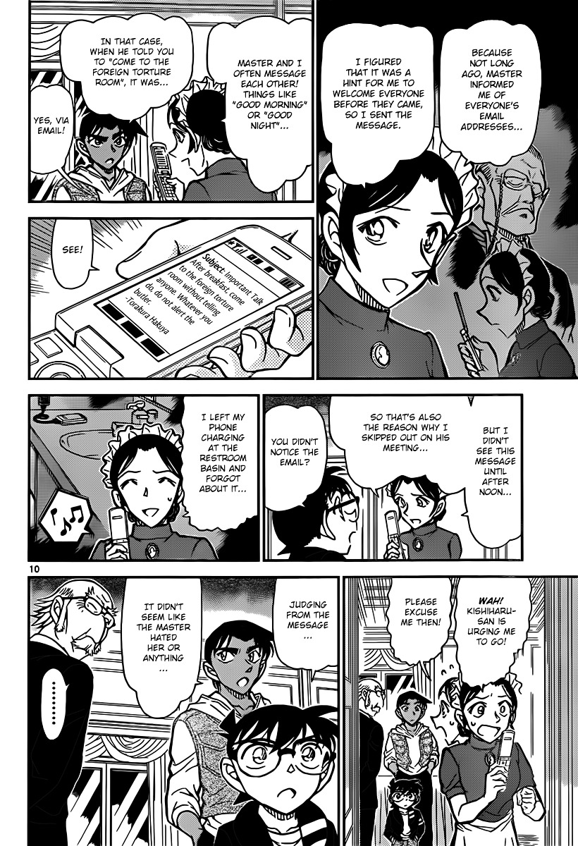 Detective Conan Chapter 839  Online Free Manga Read Image 10