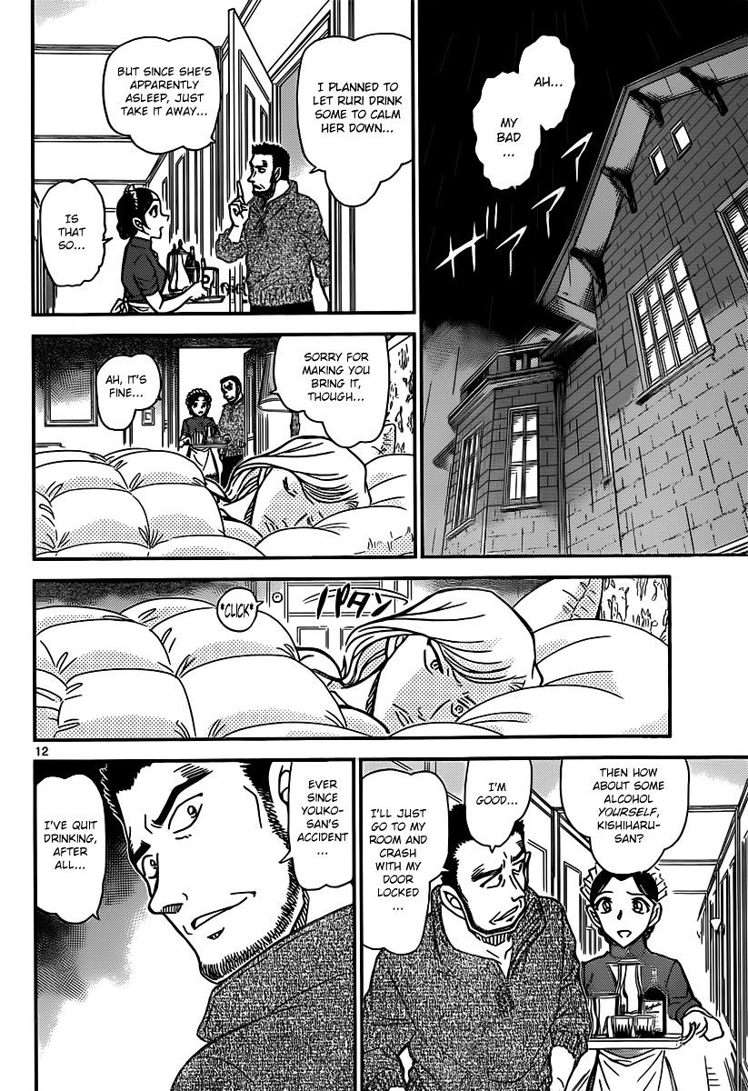 Detective Conan Chapter 839  Online Free Manga Read Image 12