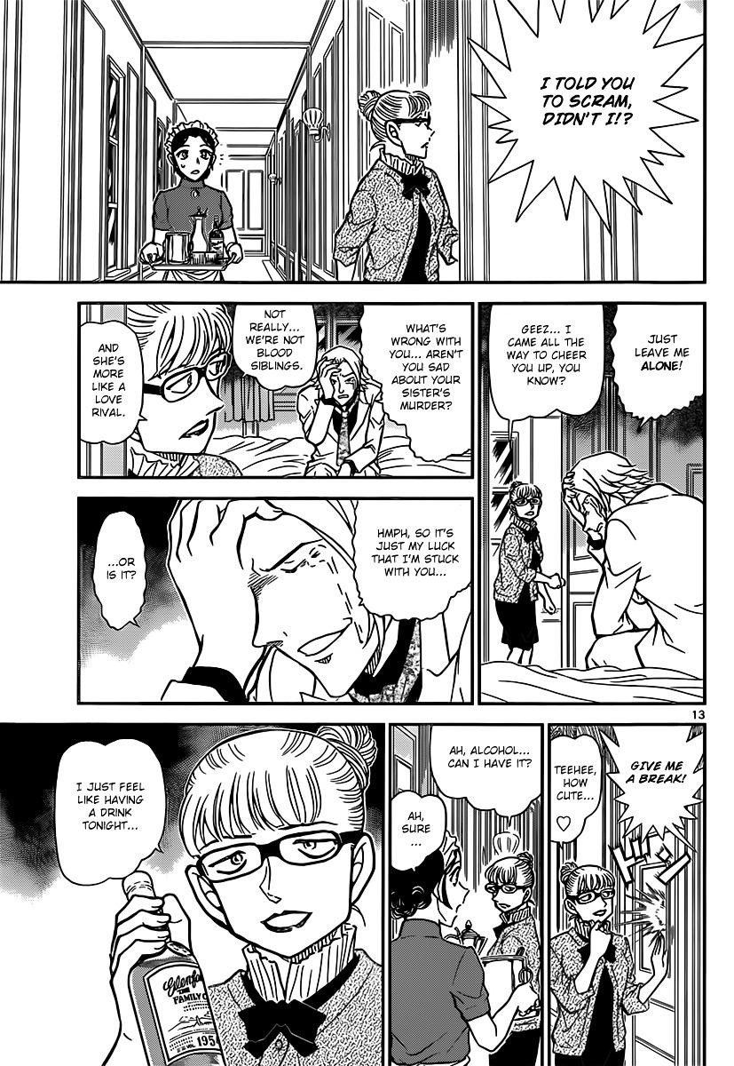 Detective Conan Chapter 839  Online Free Manga Read Image 13