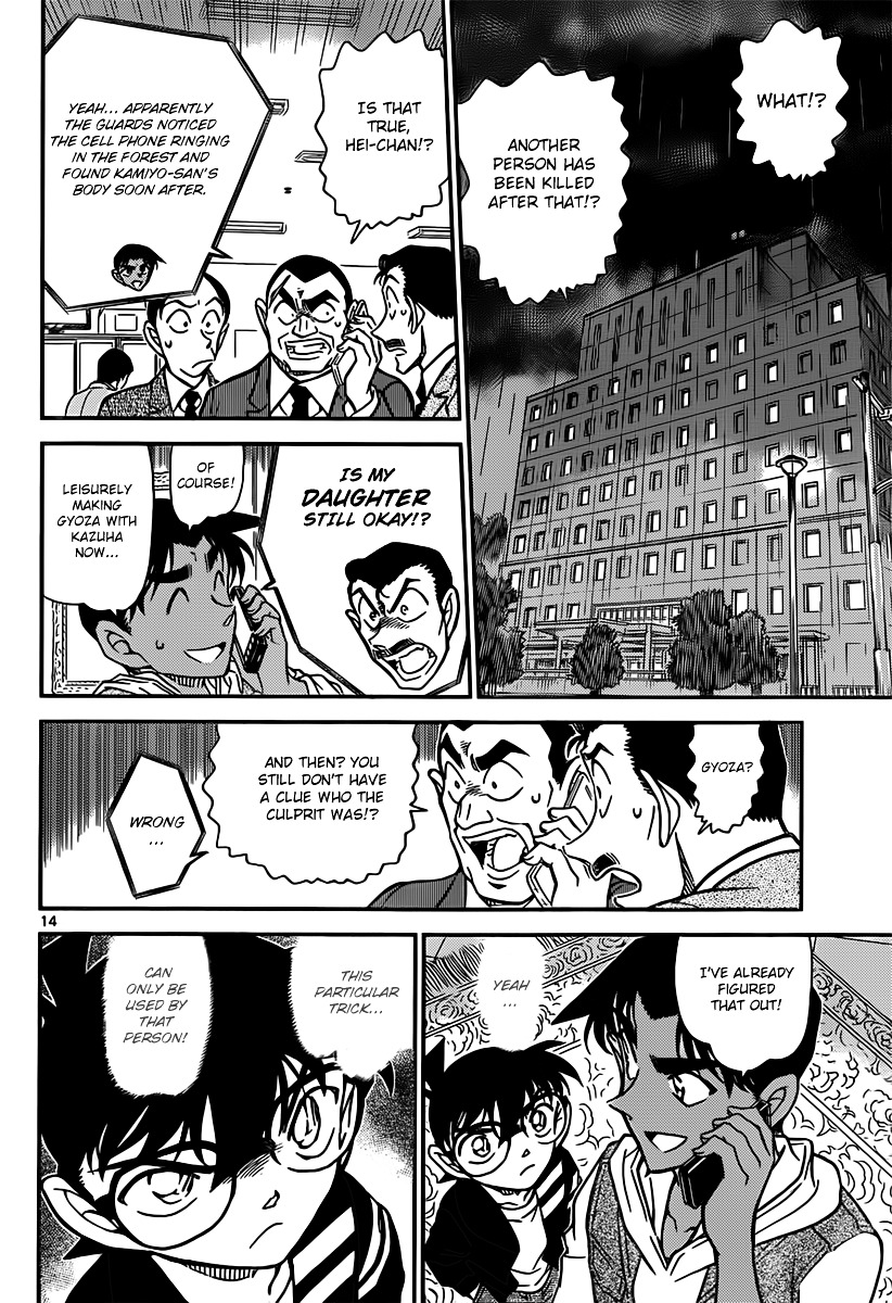 Detective Conan Chapter 839  Online Free Manga Read Image 14