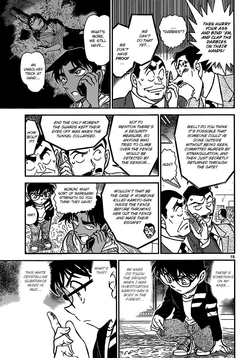 Detective Conan Chapter 839  Online Free Manga Read Image 15