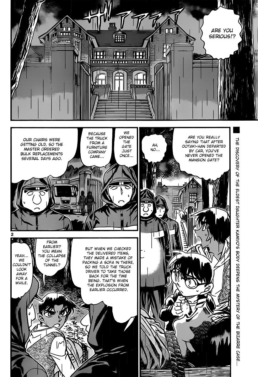 Detective Conan Chapter 839  Online Free Manga Read Image 2