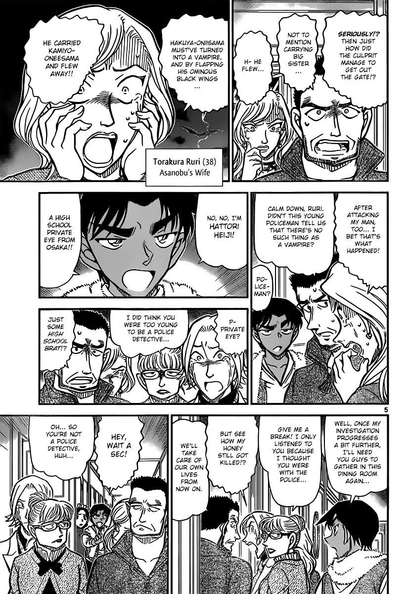 Detective Conan Chapter 839  Online Free Manga Read Image 5