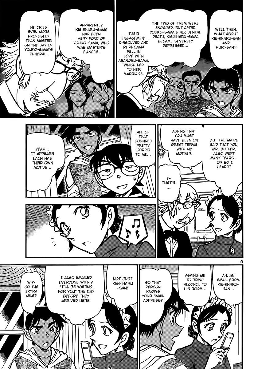 Detective Conan Chapter 839  Online Free Manga Read Image 9