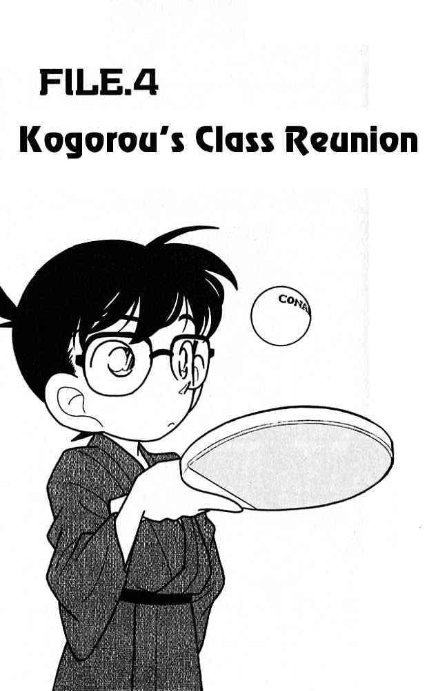 Detective Conan Chapter 84  Online Free Manga Read Image 1