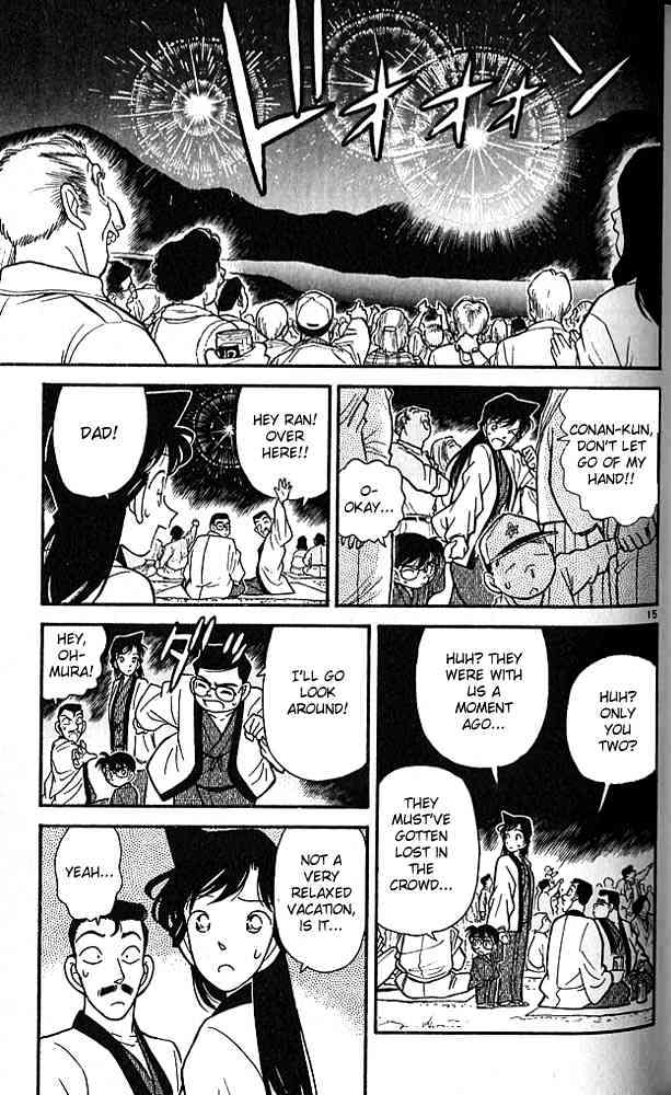 Detective Conan Chapter 84  Online Free Manga Read Image 15