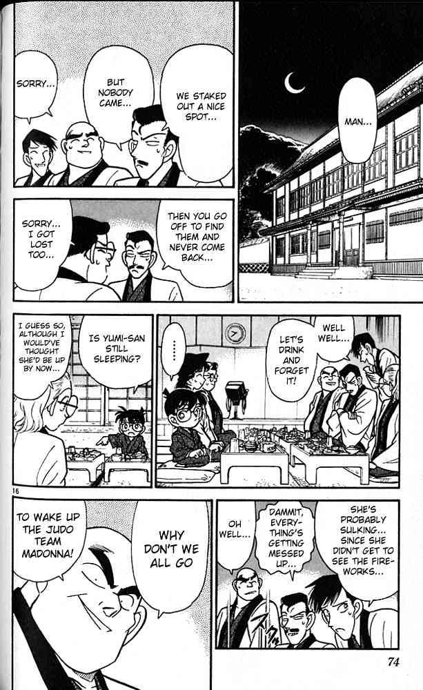 Detective Conan Chapter 84  Online Free Manga Read Image 16