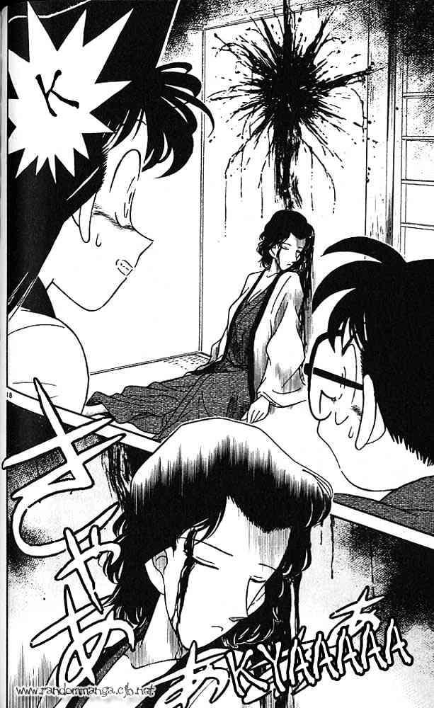 Detective Conan Chapter 84  Online Free Manga Read Image 18