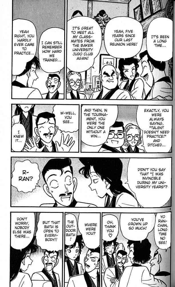 Detective Conan Chapter 84  Online Free Manga Read Image 3