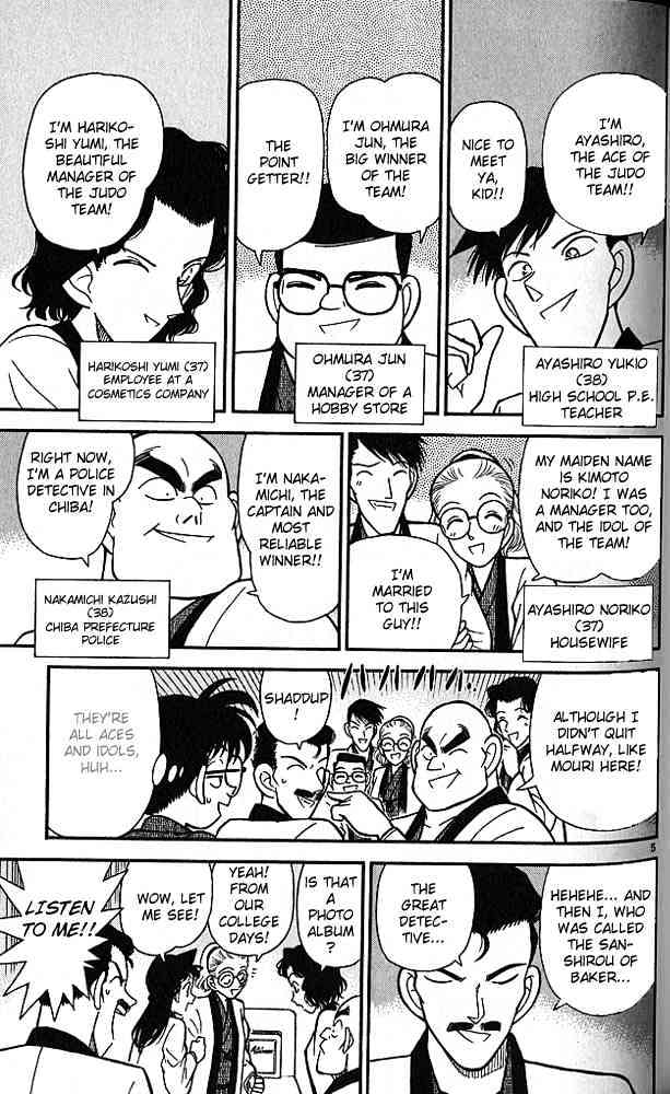 Detective Conan Chapter 84  Online Free Manga Read Image 5