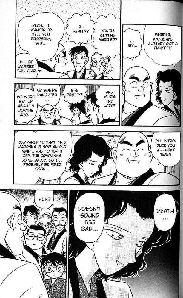 Detective Conan Chapter 84  Online Free Manga Read Image 7