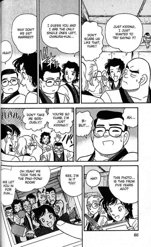 Detective Conan Chapter 84  Online Free Manga Read Image 8