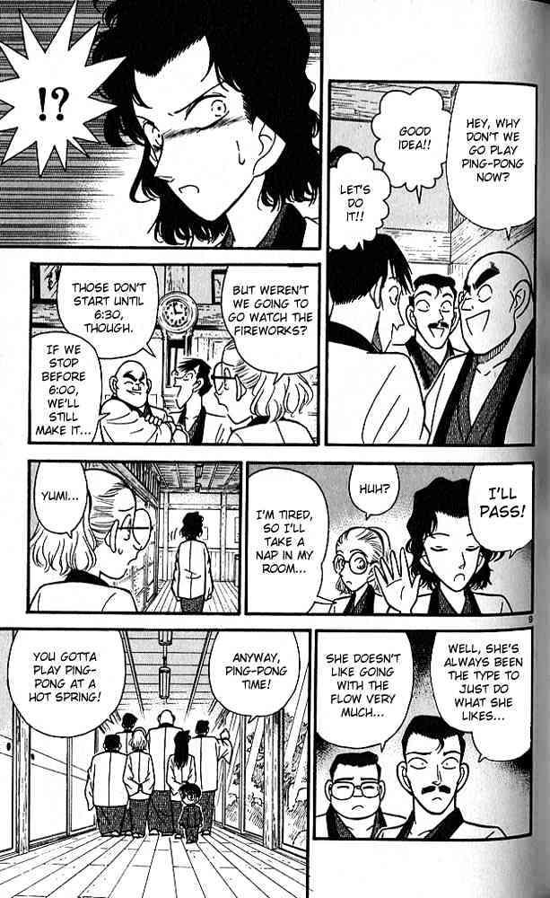 Detective Conan Chapter 84  Online Free Manga Read Image 9
