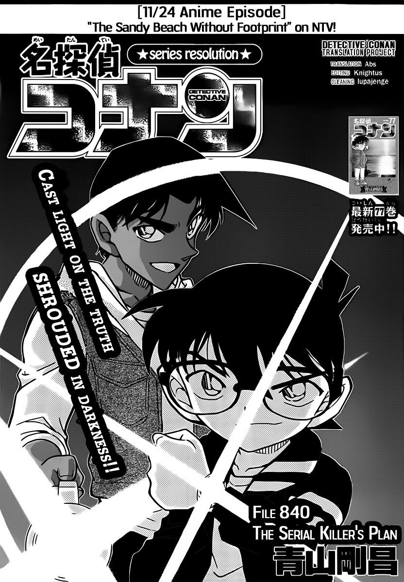 Detective Conan Chapter 840  Online Free Manga Read Image 1