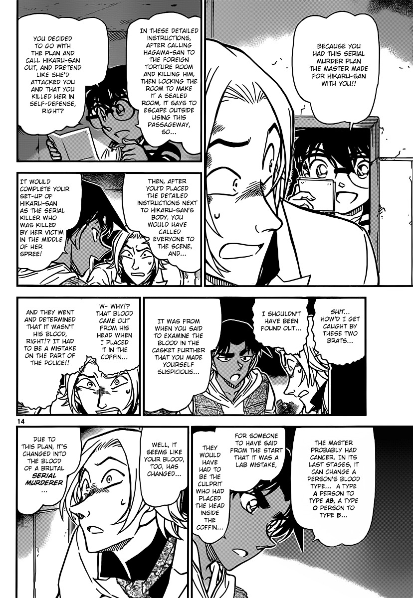 Detective Conan Chapter 840  Online Free Manga Read Image 14