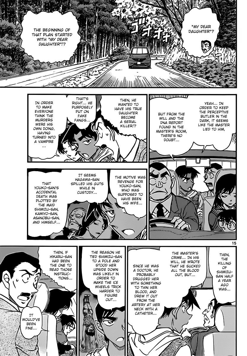 Detective Conan Chapter 840  Online Free Manga Read Image 15