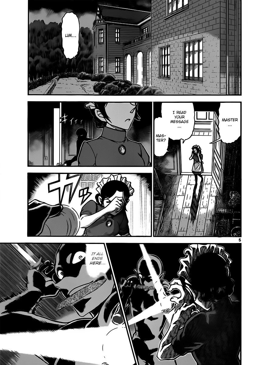 Detective Conan Chapter 840  Online Free Manga Read Image 5