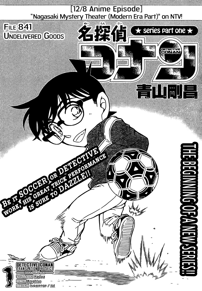 Detective Conan Chapter 841  Online Free Manga Read Image 1