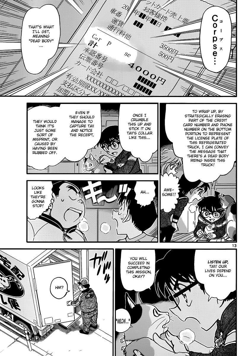 Detective Conan Chapter 842  Online Free Manga Read Image 13