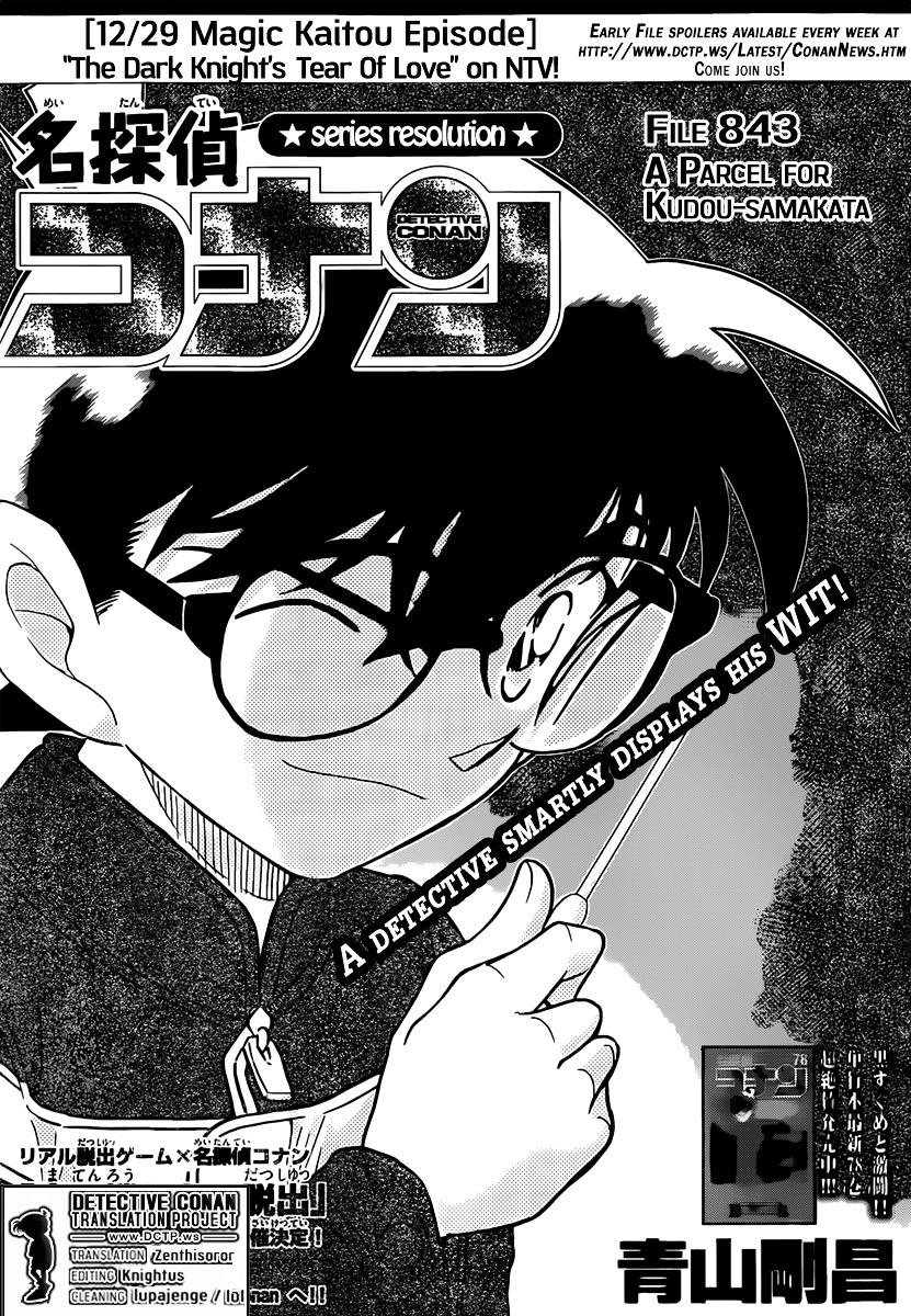 Detective Conan Chapter 843  Online Free Manga Read Image 1