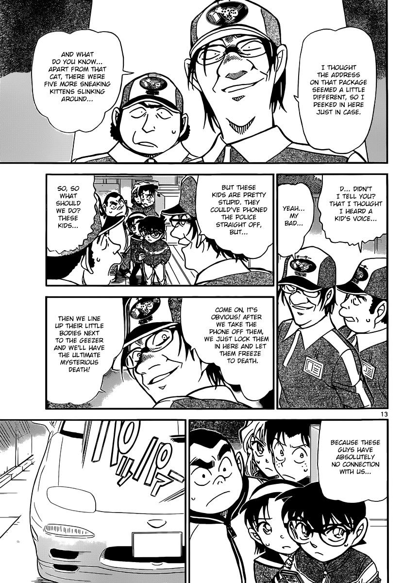 Detective Conan Chapter 843  Online Free Manga Read Image 13