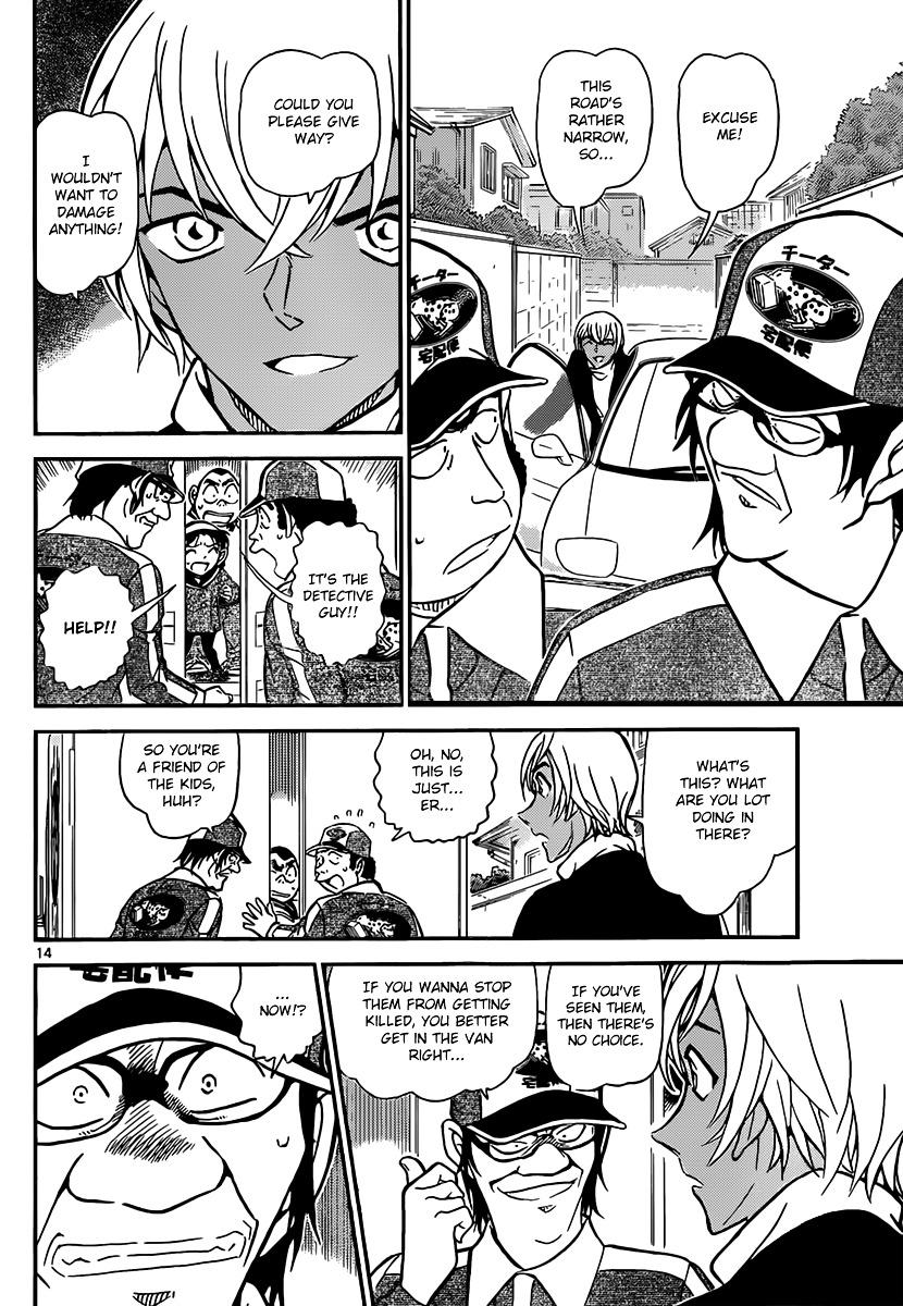 Detective Conan Chapter 843  Online Free Manga Read Image 14