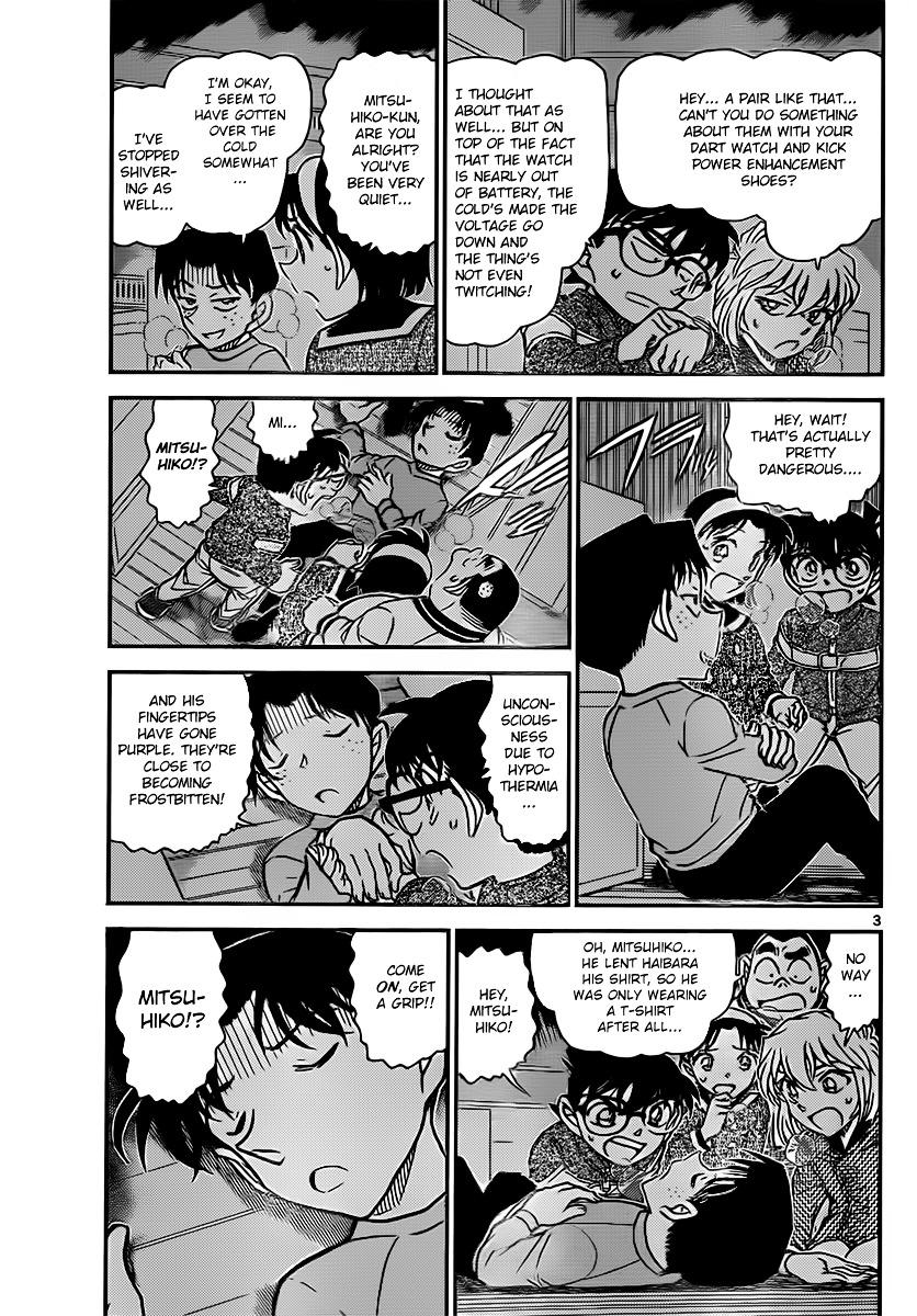 Detective Conan Chapter 843  Online Free Manga Read Image 3