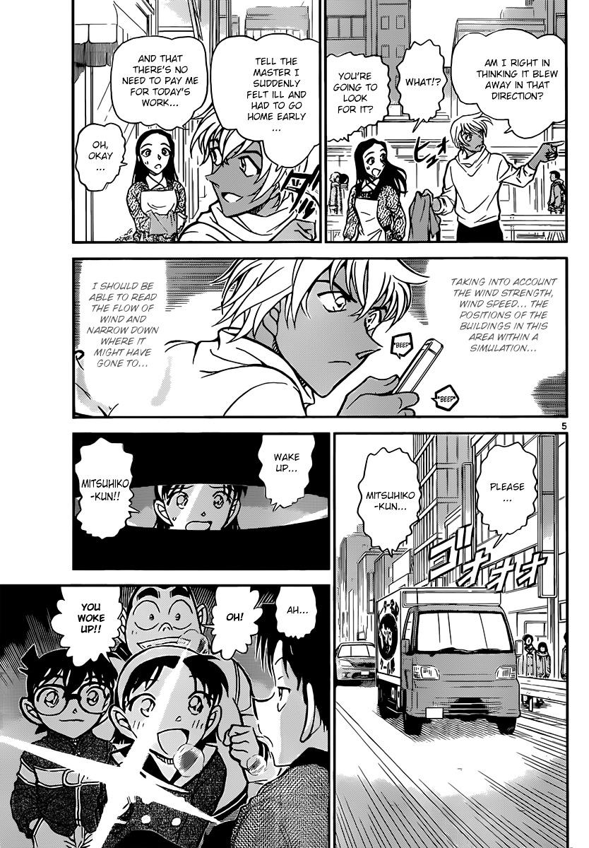 Detective Conan Chapter 843  Online Free Manga Read Image 5