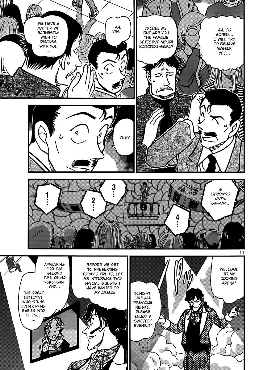 Detective Conan Chapter 844  Online Free Manga Read Image 11