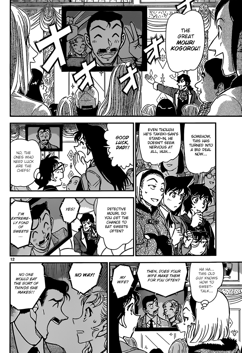 Detective Conan Chapter 844  Online Free Manga Read Image 12