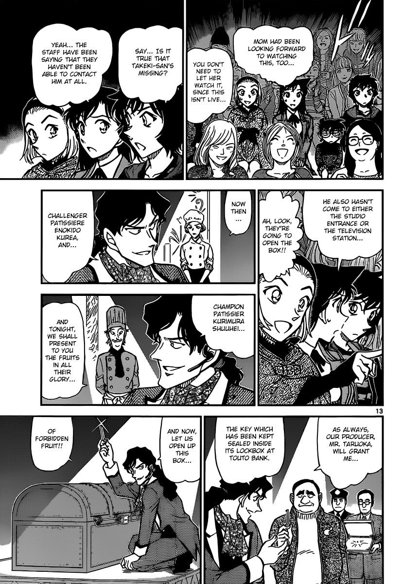 Detective Conan Chapter 844  Online Free Manga Read Image 13