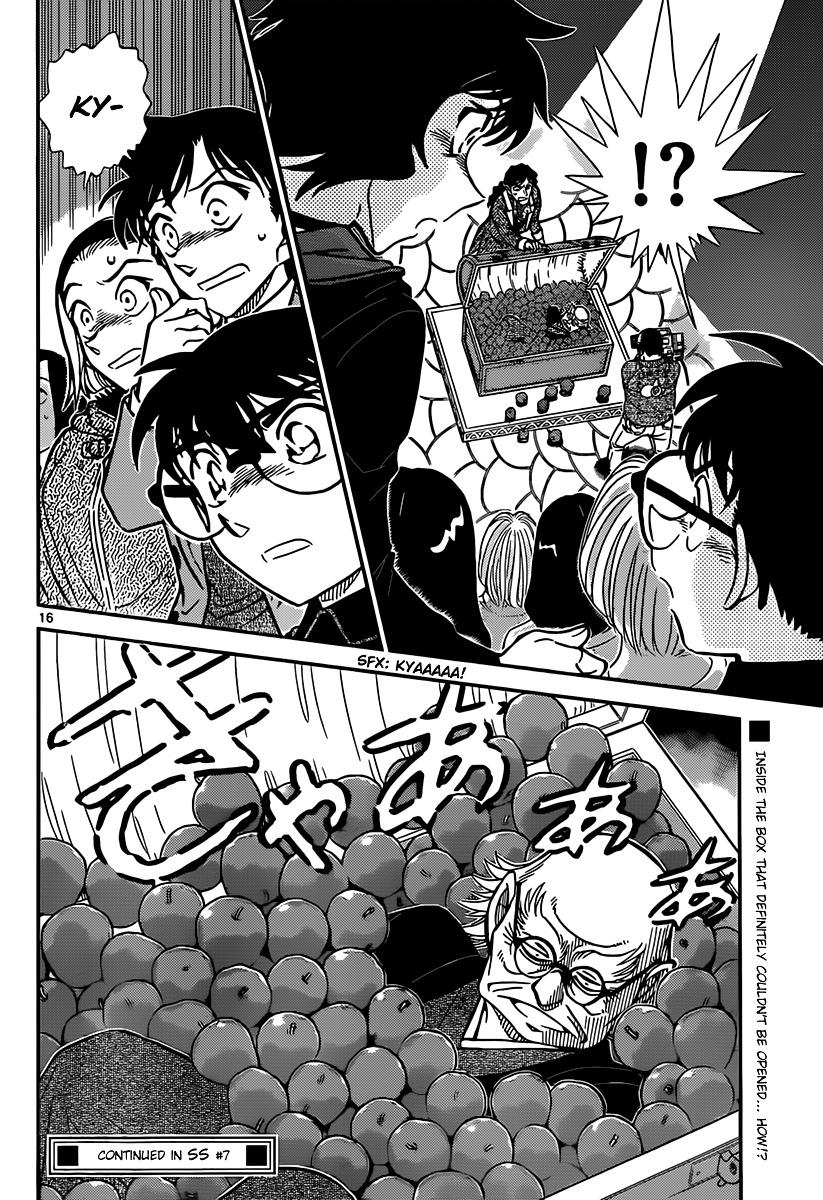 Detective Conan Chapter 844  Online Free Manga Read Image 16