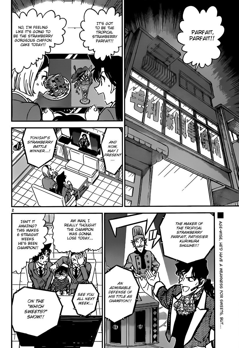 Detective Conan Chapter 844  Online Free Manga Read Image 2