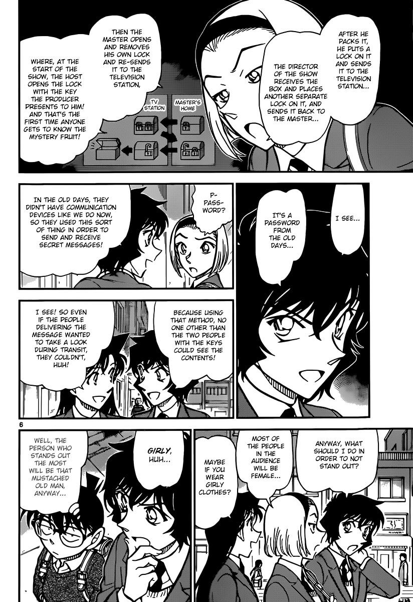 Detective Conan Chapter 844  Online Free Manga Read Image 6