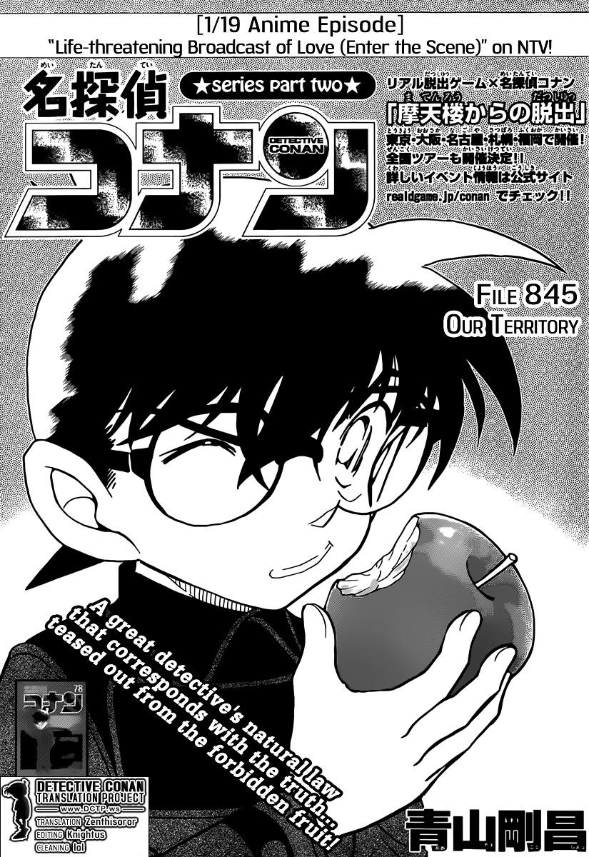 Detective Conan Chapter 845  Online Free Manga Read Image 1