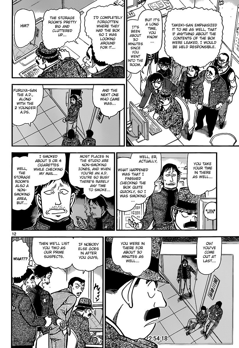 Detective Conan Chapter 845  Online Free Manga Read Image 12