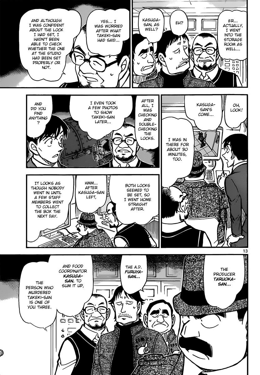 Detective Conan Chapter 845  Online Free Manga Read Image 13