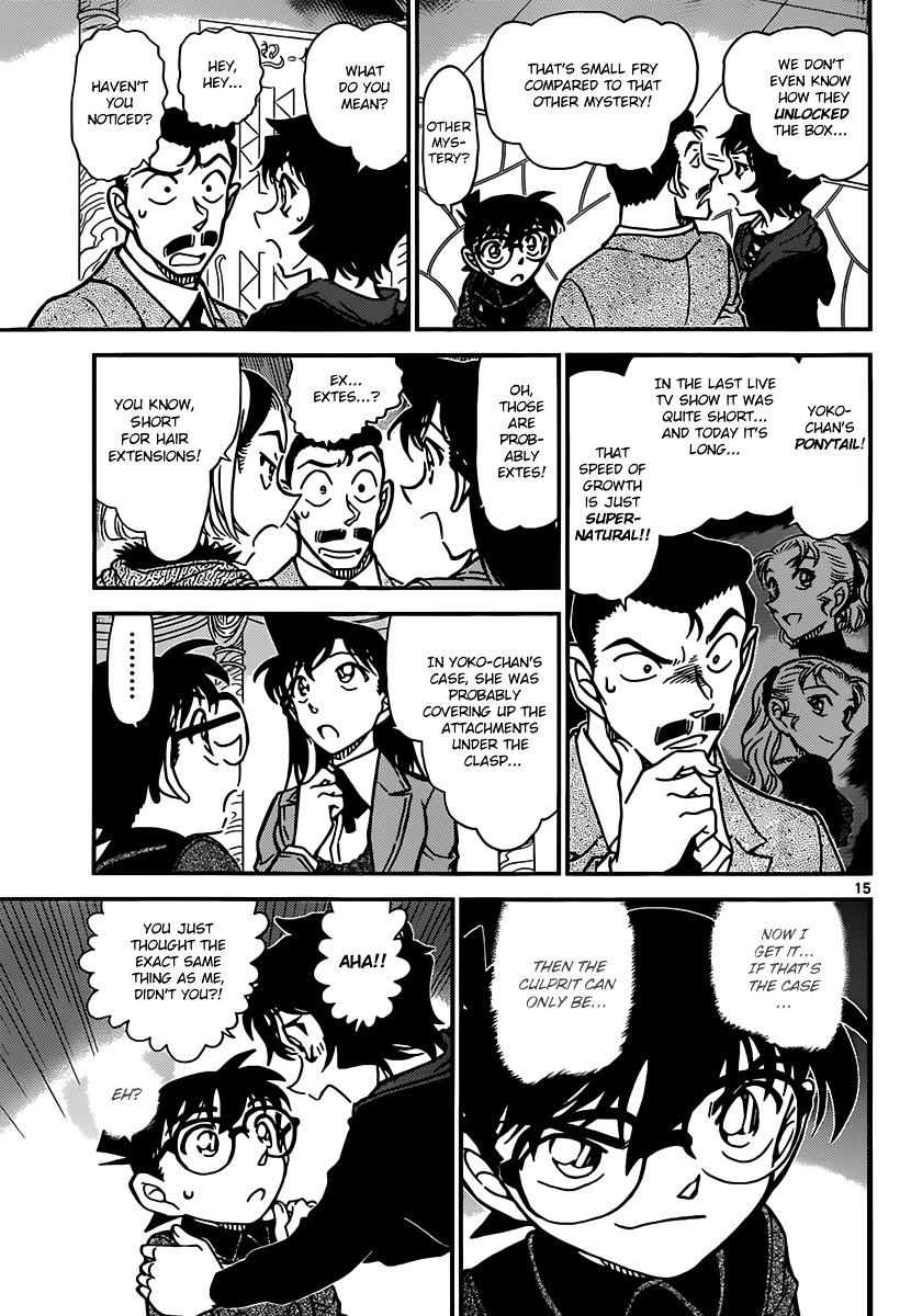 Detective Conan Chapter 845  Online Free Manga Read Image 15
