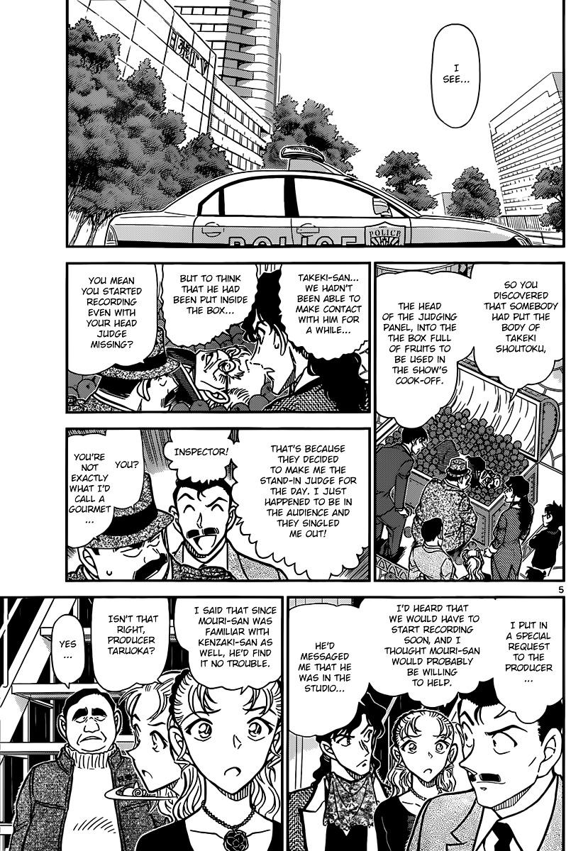 Detective Conan Chapter 845  Online Free Manga Read Image 5