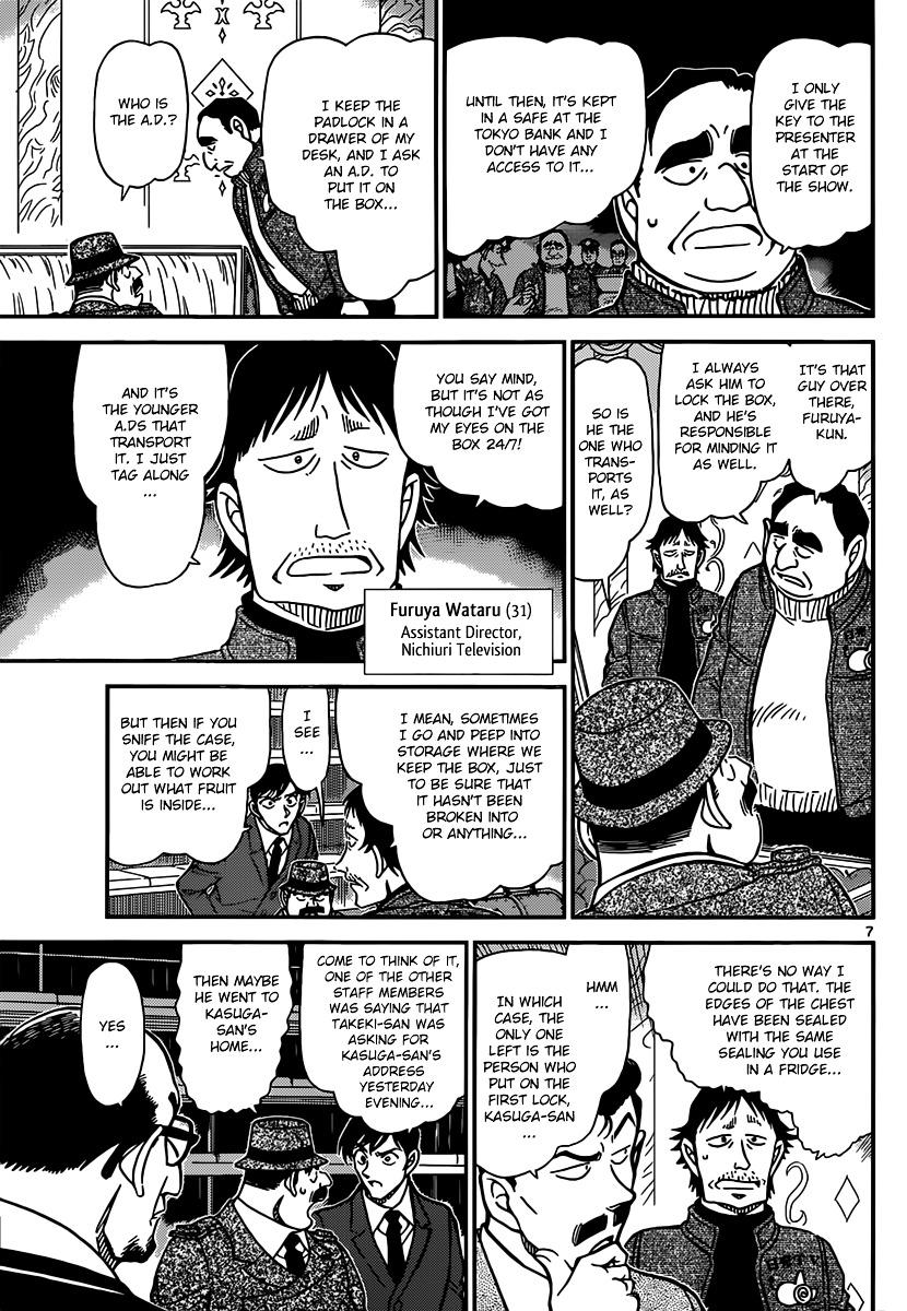 Detective Conan Chapter 845  Online Free Manga Read Image 7