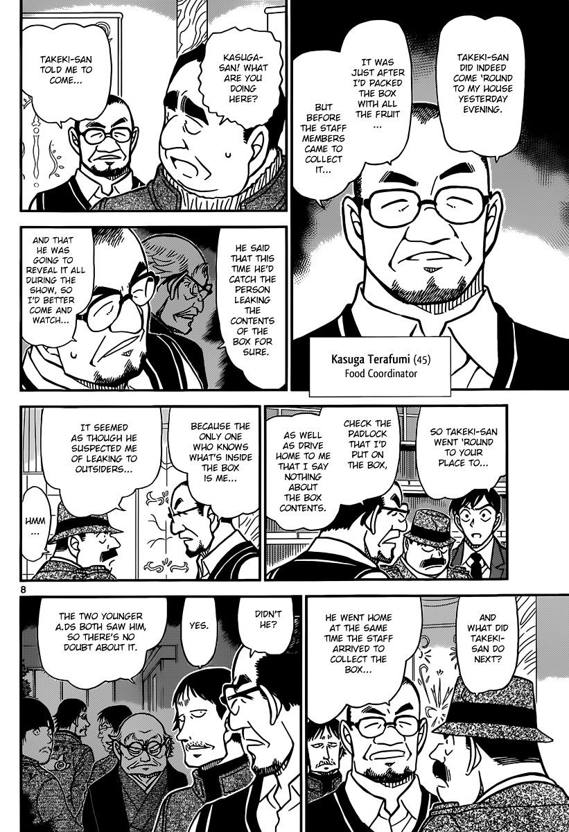 Detective Conan Chapter 845  Online Free Manga Read Image 8